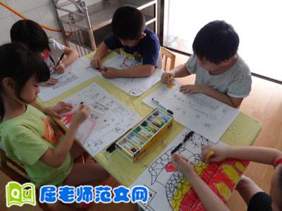 幼儿园教育随笔:帮孩子一把
