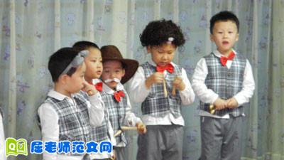 """幼儿园教育随笔:""""双胞胎式""""的孩子"""