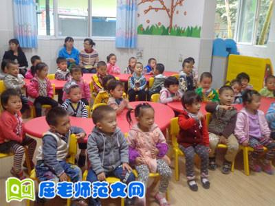 """幼儿园下学期教育随笔《由""""罚站""""引起的风波》"""