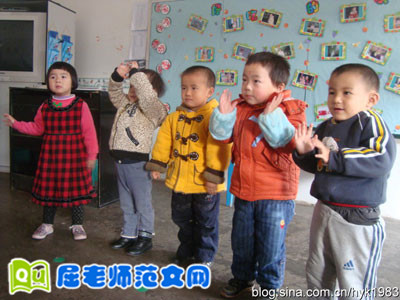 幼儿园教育笔记:爱护小壁虎