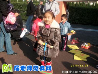 幼儿教师教育随笔:China我爱你