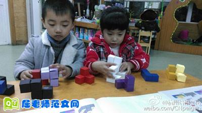 幼儿园美术活动《我是建筑师》反思