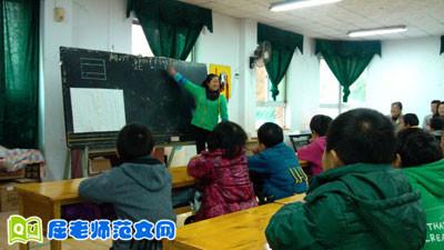 幼儿教师教育随笔:成长的烦恼