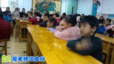 """幼儿园教育笔记:米粒""""风波"""""""