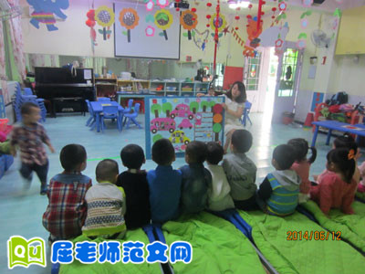 幼儿园教育笔记:奖励的运用