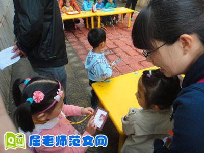 幼儿园教育笔记:我也是好孩子