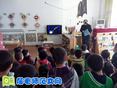 幼儿教师教育随笔:调皮的孩子也可爱