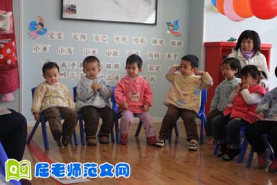 幼儿园教育随笔:巧借多媒体