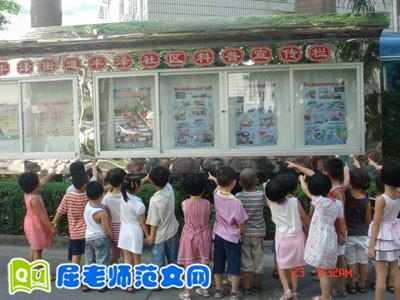"""幼儿园教育笔记:""""捣蛋鬼""""翔翔"""