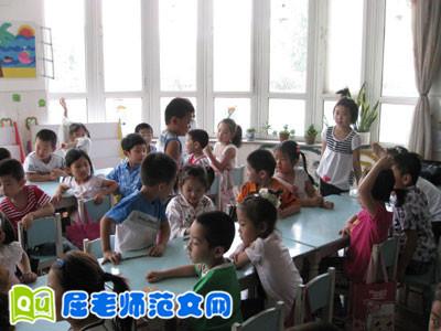 幼儿园教育笔记:表扬胜过批评