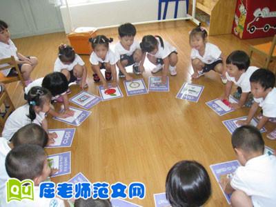 幼儿园《面包房里的猫》教学反思