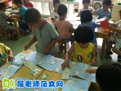 """幼儿教师教育随笔:一幅""""不美""""的画"""
