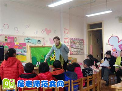 幼儿园教育随笔:我愿永远与你是朋友