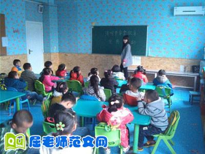 幼儿园教育随笔:教育幼儿如何应对摔倒