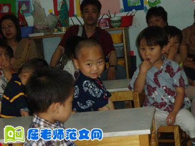 幼儿园大班社会教育活动《电话礼仪》说课稿