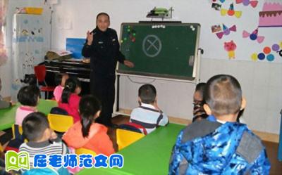 小班下学期教养计划_小班幼儿教师教育随笔200篇【必备】_屈老师范文网
