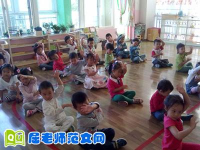 """幼儿教师教育随笔:""""夺孙""""之战"""