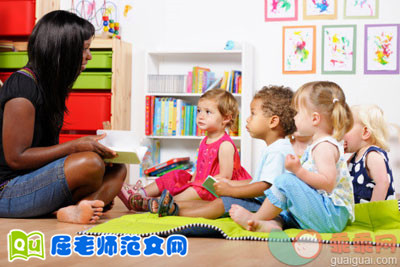 幼儿园大班教育笔记:用爱照亮孩子的心灵