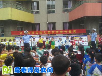 幼儿园语言活动反思《大树和小鸟》
