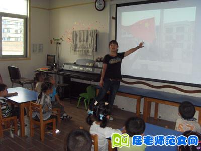 幼儿园教育笔记:让孩子在实践中获取知识