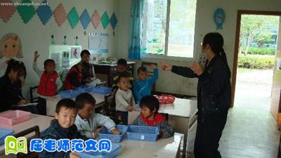 幼儿教师教育随笔:我也要抱抱