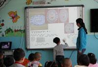 幼儿园小班期末评语集