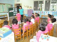 幼儿园小班语言说课稿《我喜欢》