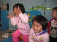 幼儿园中班评语(三)