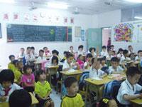 幼儿教师教育随笔:关心每一个孩子