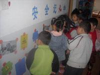 大班语言活动说课稿《我长大了》
