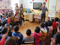 幼儿园小班评语(六)