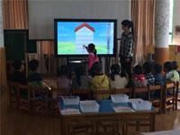幼儿园大班幼儿上学期评语