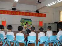 2017幼儿园小班保教工作计划