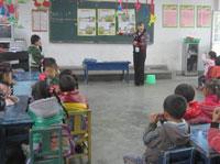 幼儿园中班语言说课稿《金色的房子》