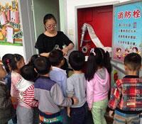 关于幼儿园小班秋季学期班务工作计划范文