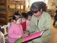 2017幼儿园秋季保健工作计划范文