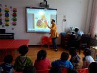 幼儿园小班说课稿:好饿的小蛇
