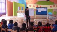 幼儿园中班科学说课稿:会变的颜色