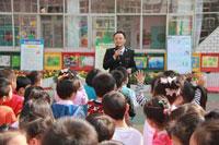 幼儿园托班第一学期期末评语大全