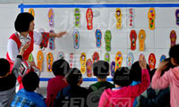 中班艺术活动反思《自由自在的电线》