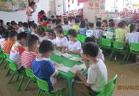 幼儿园大班教育笔记:我来帮你吧