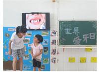 9月幼儿园小小班工作计划范文
