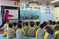 幼儿园教育随笔:幼儿良好习惯的养成