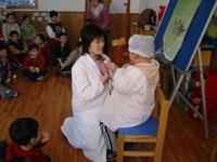 幼儿园大班科学说课稿《小水珠旅行记》