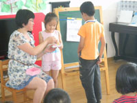 幼儿园教育笔记:让阅读成为习惯