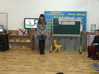 幼儿园教育笔记:鼓励的效果