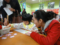 幼儿园教育笔记:让孩子来管理孩子