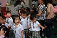 幼儿园大班数学活动说课稿:排序