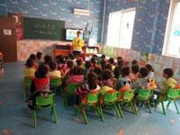 幼儿园小班第一学期幼儿评语