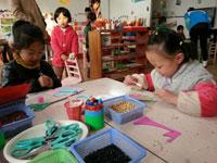 幼儿园教育随笔:我只是想妈妈